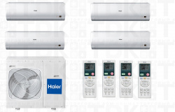 Haier 4U26HS1ERA/ AS07BS4HRAх4